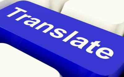 Переводы с английского языка на русский и обратно оказываем услуги