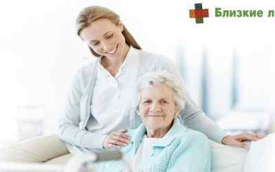 Услуги сиделки, уход за больными цсо Близкие люди оказываем услуги