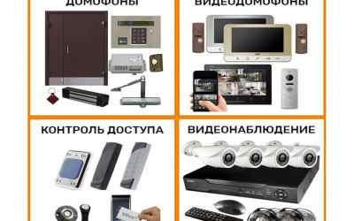 Домофон, видеодомофон, скуд. Установка ремонт оказываем услуги