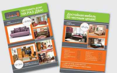 Полиграфия, визитки, буклеты оказываем услуги