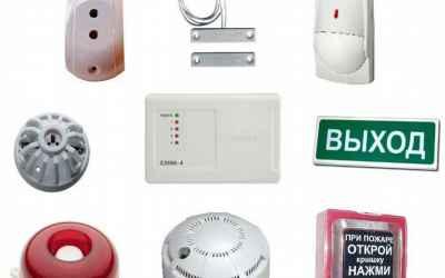 Пожарная сигнализация, контроль доступа оказываем услуги