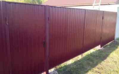 Заборы Навесы Ворота Гаражные Двери оказываем услуги