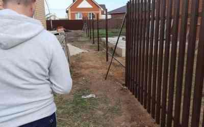 Заборы калитки ворота оказываем услуги