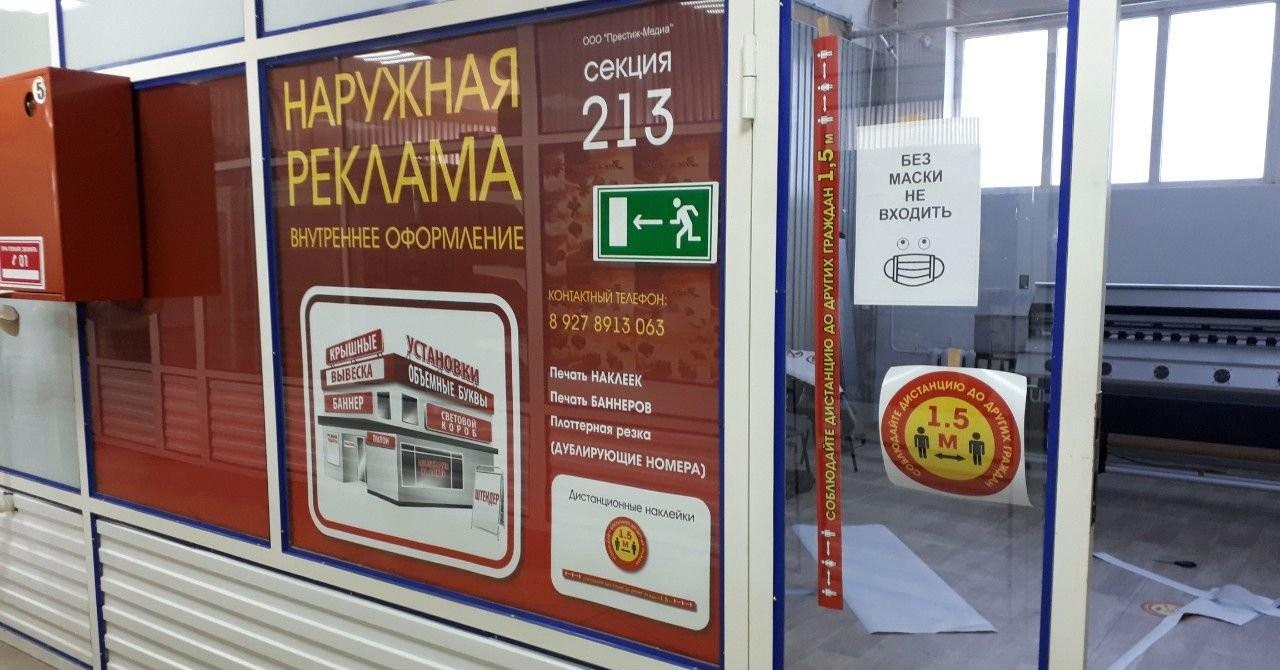 Реклама Полиграфия печать на пленке бумаге оказываем услуги