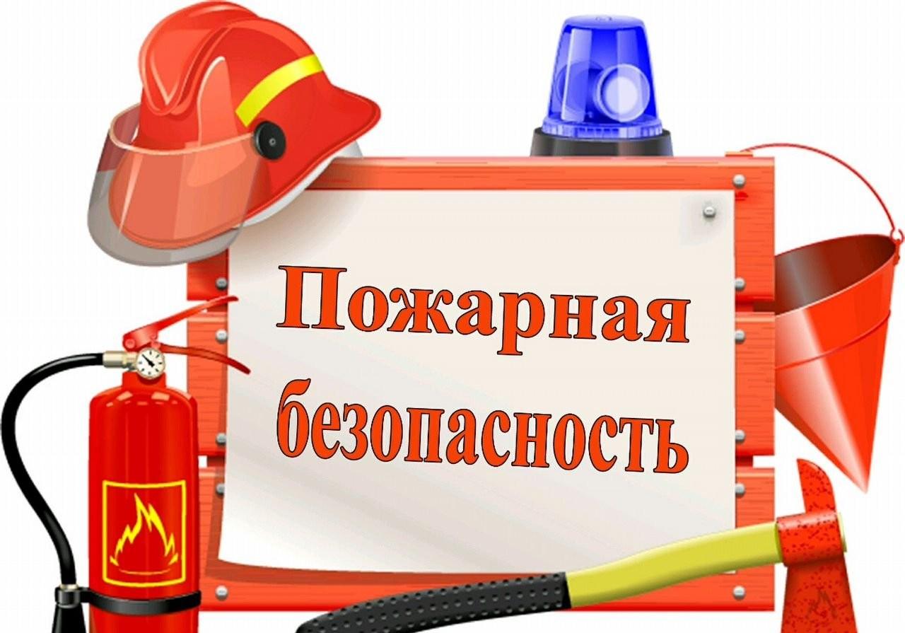Пожарная сигнализация лицензия оказываем услуги