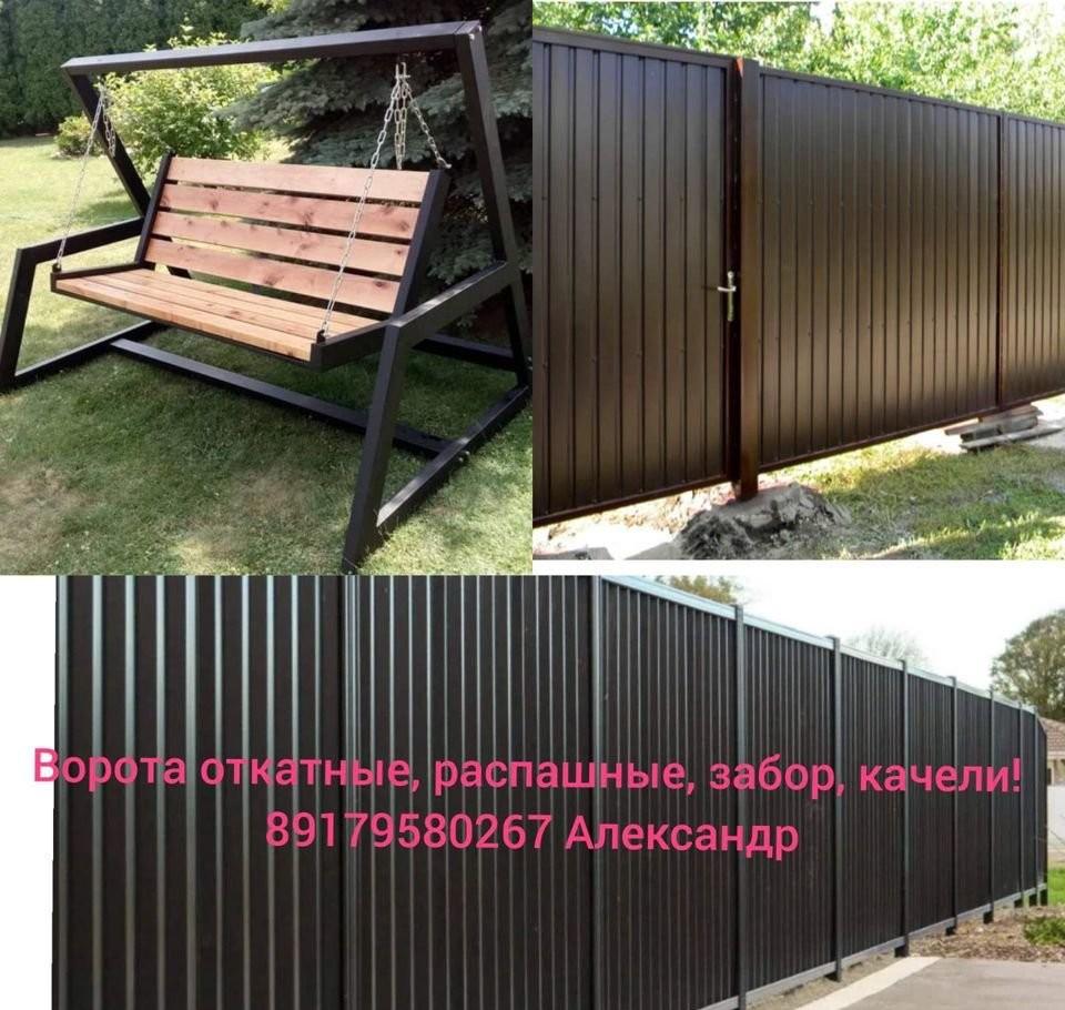 Откатные ворота с автоматикой и без, калитки забор оказываем услуги