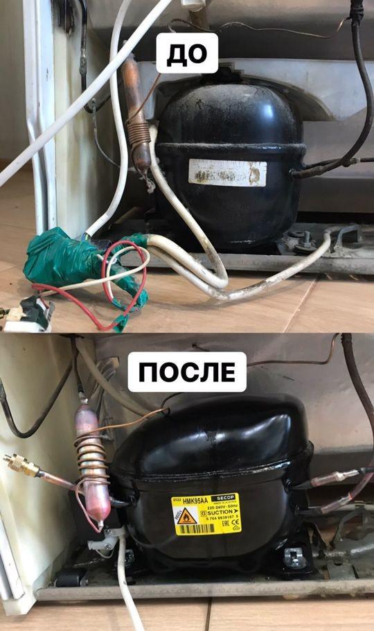Ремонт холодильников Самара 24/7 оказываем услуги