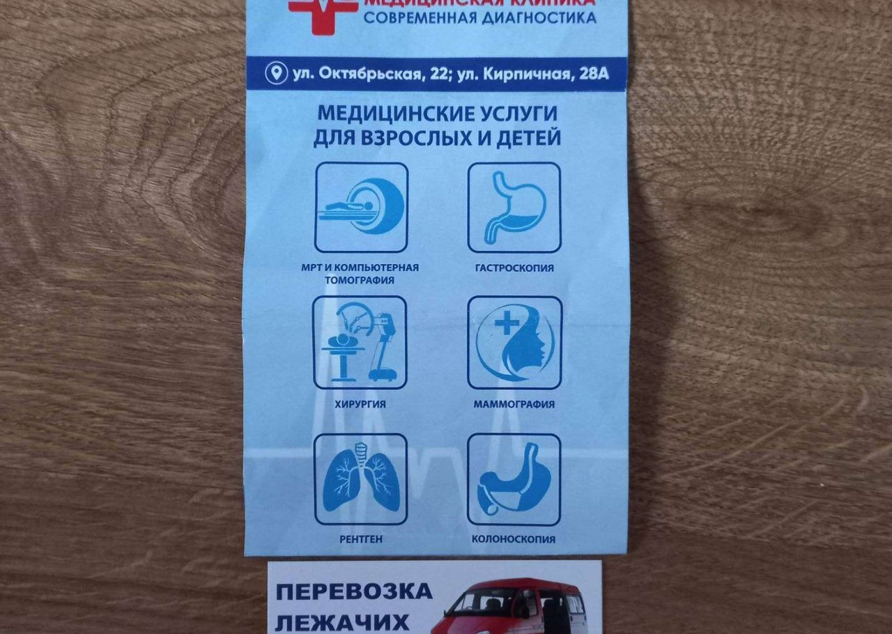 Перевозки лежачих больных оказываем услуги